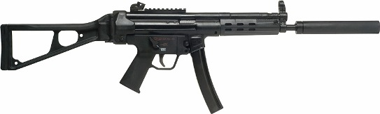 MP5, V-53, Vector Arms